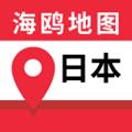 日本地图v1.0.0app下载_日本地图v1.0.0app最新版免费下载