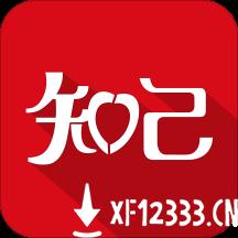 知己app下载_知己app最新版免费下载