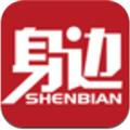 郑州晚报手机版v3.2.4app下载_郑州晚报手机版v3.2.4app最新版免费下载