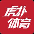 虎扑体育v7.0.24.11029app下载_虎扑体育v7.0.24.11029app最新版免费下载