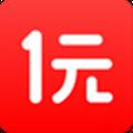 1元乐购v2.2.1app下载_1元乐购v2.2.1app最新版免费下载