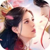 仙恋九歌手游下载_仙恋九歌手游最新版免费下载