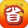 省利购app下载_省利购app最新版免费下载