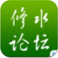 修水论坛APPv2.2.0app下载_修水论坛APPv2.2.0app最新版免费下载