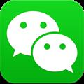 微信手机版官方最新版2017v6.5.7app下载_微信手机版官方最新版2017v6.5.7app最新版免费下载