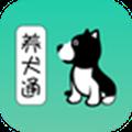 养犬通v1.0.15app下载_养犬通v1.0.15app最新版免费下载