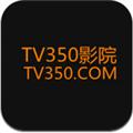 tv350影院APPv1.0app下载_tv350影院APPv1.0app最新版免费下载