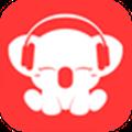 考拉FM电台v4.9.4app下载_考拉FM电台v4.9.4app最新版免费下载