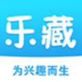 乐藏v3.1app下载_乐藏v3.1app最新版免费下载