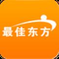 最佳东方v4.2.1app下载_最佳东方v4.2.1app最新版免费下载