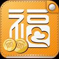 小福记账v1.6.2app下载_小福记账v1.6.2app最新版免费下载