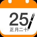 中华万年历最新版2017v6.8.6Android版app下载_中华万年历最新版2017v6.8.6Android版app最新版免费下载
