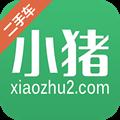小猪二手车appv5.0.0app下载_小猪二手车appv5.0.0app最新版免费下载