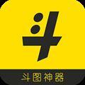 搞笑斗图大师v3.0app下载_搞笑斗图大师v3.0app最新版免费下载