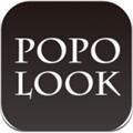 POPOLOOKv2.1.0app下载_POPOLOOKv2.1.0app最新版免费下载