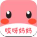 哎呀妈妈APPv1.0.7app下载_哎呀妈妈APPv1.0.7app最新版免费下载