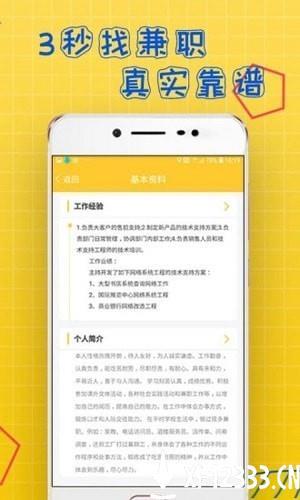 聚凤阁最新版app下载_聚凤阁最新版app最新版免费下载