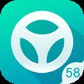 58违章查询v5.2.0app下载_58违章查询v5.2.0app最新版免费下载