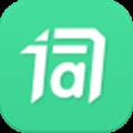 词管家v3.1.8app下载_词管家v3.1.8app最新版免费下载