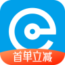 e代驾app最新版本v8.1.6app下载_e代驾app最新版本v8.1.6app最新版免费下载