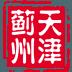 蓟州审批appv1.1.0app下载_蓟州审批appv1.1.0app最新版免费下载