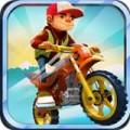 极限摩托手游下载_极限摩托手游最新版免费下载
