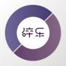 碎乐官方版v1.7.2app下载_碎乐官方版v1.7.2app最新版免费下载