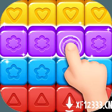 玩具爆破传奇最新版手游下载_玩具爆破传奇最新版手游最新版免费下载