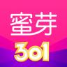 蜜芽app下载安装v5.1.1app下载_蜜芽app下载安装v5.1.1app最新版免费下载
