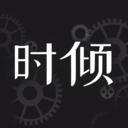 时倾最新版app下载_时倾最新版app最新版免费下载