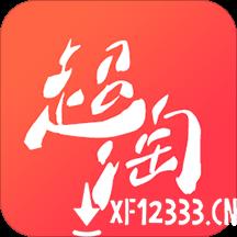 超淘商城app下载_超淘商城app最新版免费下载