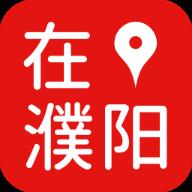在濮阳app下载_在濮阳app最新版免费下载