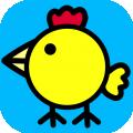 快乐小鸡手游下载_快乐小鸡手游最新版免费下载