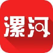 漯河发布app下载_漯河发布app最新版免费下载