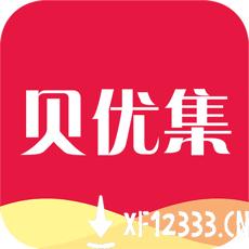 贝优集app下载_贝优集app最新版免费下载