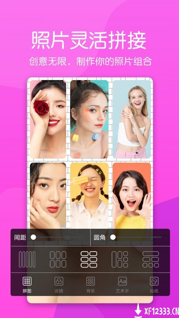 美颜素颜相机app下载_美颜素颜相机app最新版免费下载