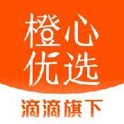 橙心优选app下载_橙心优选app最新版免费下载