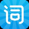 沪江开心词场手机版v6.0.3app下载_沪江开心词场手机版v6.0.3app最新版免费下载