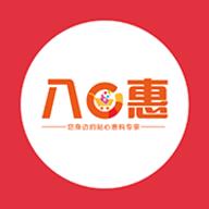 八零惠免邀请码版app下载_八零惠免邀请码版app最新版免费下载