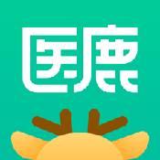 医鹿app下载_医鹿app最新版免费下载