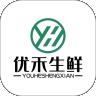 优禾生鲜app下载_优禾生鲜app最新版免费下载