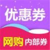 咸鱼网购优惠券最新版app下载_咸鱼网购优惠券最新版app最新版免费下载
