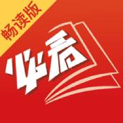 必看小说畅读版app下载_必看小说畅读版app最新版免费下载