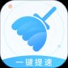 三秒优化大师app下载_三秒优化大师app最新版免费下载