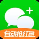 微信伴侣v2.3Android版app下载_微信伴侣v2.3Android版app最新版免费下载