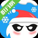 分贝直播v1.3.2Android版app下载_分贝直播v1.3.2Android版app最新版免费下载