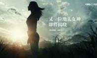 《新神魔大陆》新资料片10