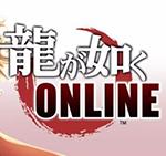 如龙:Online手游下载_如龙:Online手游最新版免费下载