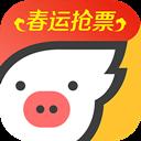 飞猪手机客户端v8.1.0.122205Android版app下载_飞猪手机客户端v8.1.0.122205Android版app最新版免费下载