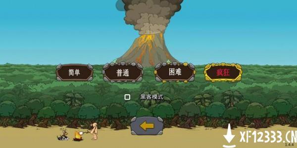 战争时代2汉化版手游下载_战争时代2汉化版手游最新版免费下载